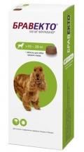 Бравекто - жевательная таблетка от клещей и блох для собак 10 - 20 кг (500 мг) 1 шт.