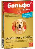 Bayer Больфо - Ошейник для средних и крупных собак (66 см)