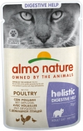 Almo Nature Holistic Digestive Help - паучи для кошек с чувствительным пищеварением с птицей (70 г)