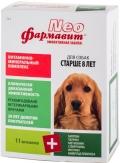 Фармавит Нео - витаминно-минеральный комплекс для собак старше 8 лет (90 таб.)