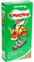 "Зоомир - Корм для крыс и мышей ""Крысуня"" (500 г)"
