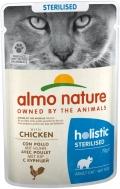 Almo Nature Holistic Sterilised - паучи для кастрированных кошек с курицей (70 г)