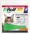 Rolf Club 3D - капли от внешних паразитов для кошек 8-15 кг (1,5 мл)