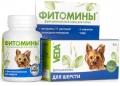 Veda - Фитомины с фитокомплексом для шерсти для собак (50 г)
