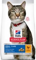 Hill`s Science Plan Oral Care - сухой корм для ухода за полостью рта у взрослых кошек