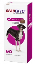 Бравекто - жевательная таблетка от клещей и блох для собак 40 - 56 кг (1400 мг) 1 шт.