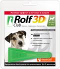 Rolf Club 3D - капли от внешних паразитов для собак 4-10 кг (1 мл)