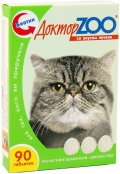 Доктор Zoo - мультивитаминное лакомство для кошек со вкусом печени (90 таб.)