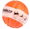 Liker - мячик для собак (7 см)