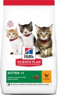 Hill`s Science Plan Kitten - сухой корм для котят с курицей