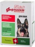 Фармавит Нео - витаминно-минеральный комплекс для собак (90 таб.)