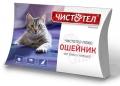 Чистотел - Супер ошейник от блох и клещей для кошек (35 см)
