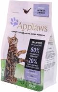 Applaws Chicken with Duck - сухой беззерновой корм для кошек с курицей, уткой и овощами