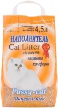 Pussy-Cat - наполнитель впитывающий минеральный (4,5 л)