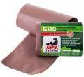 Айда гулять! - Пакеты биоразлагаемые гигиенические для выгула собак (20 шт.)