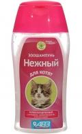 АВЗ - Нежный зоошампунь для котят, гипоаллергенный (180 мл)