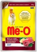 Me-O Adult - паучи для кошек с говядиной и ягненком в соусе (80 г)