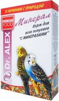 """Dr. Alex - корм для всех попугаев """"Минерал"""" (500 г)"""