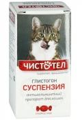 Чистотел - Глистогон антигельминтная суспензия для кошек (5 мл)