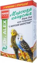 """Dr. Alex - корм для всех попугаев """"Морская капуста"""" (500 г)"""