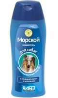 АВЗ - Морской зоошампунь для длинношерстных собак (270 мл)