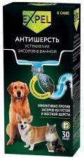 """Expel - средство для устранения засоров """"Антишерсть"""" (6 x 50 г)"""