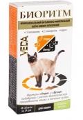 Veda - Биоритм витаминно-минеральный комплекс для кошек со вкусом кролика (48 таб.)