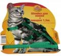 Зооник - шлейка для кошек + поводок (1,5 м)