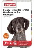 Beaphar - ошейник от блох и клещей для собак (65 см) оранжевый