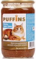 Puffins - консервированный корм для взрослых кошек, лосось, судак и тунец, банка (650 г)