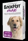 БлохНэт max - капли для собак (20-30 кг) от блох и клещей (1 пипетка 3 мл)