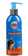 """Cliny - шампунь-кондиционер для короткошерстных кошек """"Питание и блеск"""" (200 мл)"""