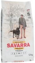Savarra Adult - сухой корм для собак всех пород с индейкой и рисом