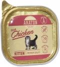 Araton Kitten - безглютеновые консервы для котят с курицей (85 г)