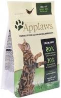 Applaws Chicken with Lamb - сухой беззерновой корм для кошек с курицей, ягненком и овощами