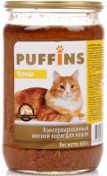 Puffins - консервированный корм для взрослых кошек, курица, банка (650 г)