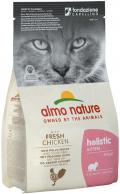 Almo Nature Holistic Kitten - сухой корм для котят с курицей и рисом