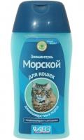 АВЗ - Морской зоошампунь для длинношерстных кошек (180 мл)