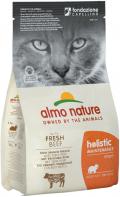 Almo Nature Holistic Maintenance - сухой корм для взрослых кошек с говядиной и рисом