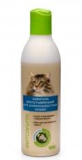 Veda - Фитоэлита шампунь распутывающий для длинношерстных кошек (220 мл)