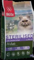 Blitz Holistic Sterilised - сухой низкозерновой корм для стерилизованных кошек