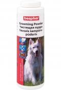 Beaphar Grooming Powder - Чистящая пудра для собак (150 г)