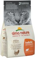 Almo Nature Holistic Maintenance - сухой корм для взрослых кошек с индейкой и рисом