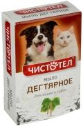Чистотел - мыло дегтярное для кошек и собак (80 г)