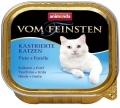 Animonda Vom Feinsten Castrated - консервы для кастрированных кошек с индейкой и форелью (100 г)