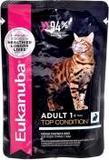 Eukanuba - пауч для кошек с кроликом в соусе (85 г)