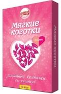 Cliny - мягкие коготки розовые (40 шт.)