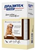 Празител особый - суспензия от глистов для собак массой от 25 до 50 кг старше 6 лет (20 мл)