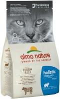 Almo Nature Holistic Sterilised - сухой корм для кастрированных кошек с говядиной и рисом