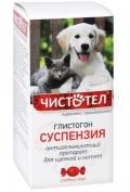 Чистотел - Глистогон Юниор антигельминтная суспензия для щенков и котят (3 мл)